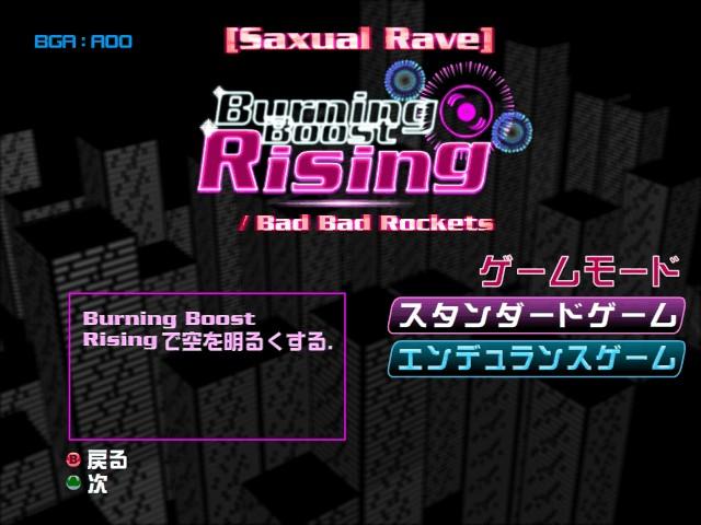 Burning Boost Rising