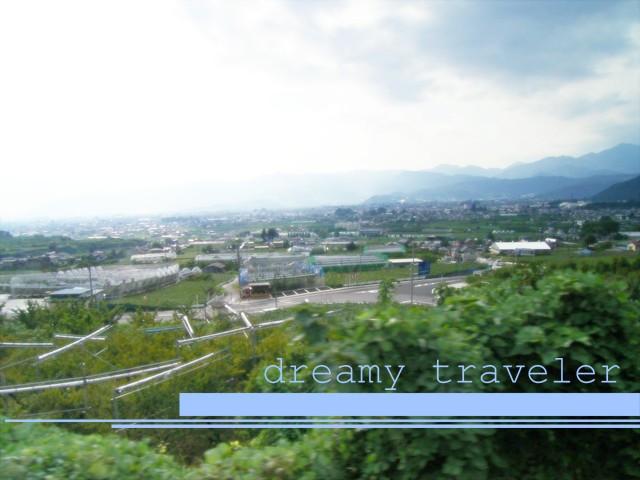 dreamy traveler